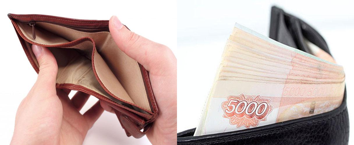 Деньги Выбор