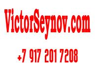 viktorseynov.ru_